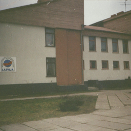 Children's Rehabilitation Center in Jelgava 13
